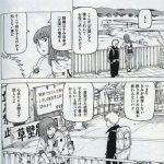 金貨通帳:2019/02/16