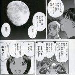 金貨通帳:2019/03/01