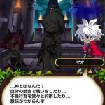 【復刻】神界戦記ゆるガイア3:まとめ