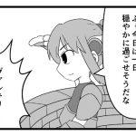 【漫画】違う世界線軸のアルヴィト