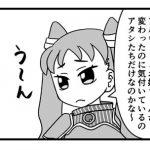 【漫画】違う世界線軸のヴァルキリー達
