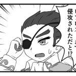 【漫画】違う世界線軸のヴァルキリー達その2
