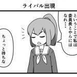【漫画】学生時代のヴァル娘さんその1:後編