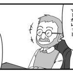 【漫画】学生時代のヴァル娘さんその3