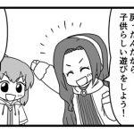 【漫画】童心に帰るフレイヤとヴァルキリー