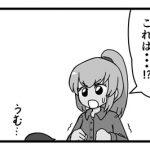 【漫画】先日、とある商品を見かけたのでw