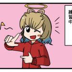 【漫画】再起を図るエンジェル☆ハイロゥズ