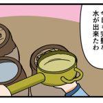 【漫画】アイドル伝説ミクマリ
