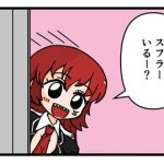 【漫画】心配になるラスフィア