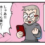 【漫画】最近描いたものまとめ