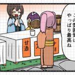 【漫画】三神レイド1位2位3位おめでとう漫画:後書き