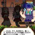 電撃復活!Angel☆Halo:ボス属性まとめ