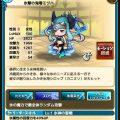 氷撃の鬼零ミヅハ:評価