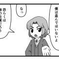 【漫画】名探偵ポーラその3