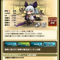 戯蝙の戦乙女ヴァルキリー:評価