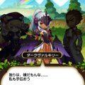 滅亡の焔と三頭龍:まとめ