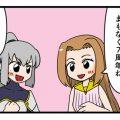 【漫画】まもなく7周年おめでとう!